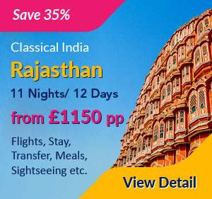 rajasthan tour packages 11 nights/ 12 days
